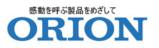 オリオン機械・東日本オリオン株式会社