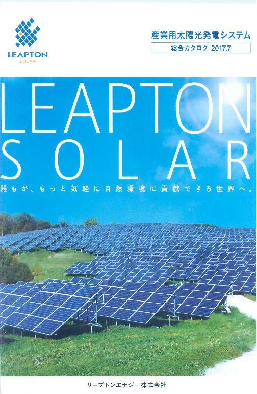 Картинки по запросу Leapton Solar LP 156*156-P-60-275W