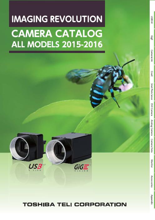 Camera Catalog All Models 2015 - 2016
