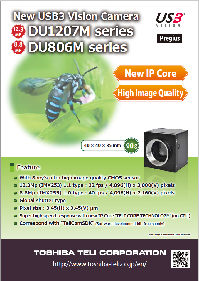 USB3 Vision Camera DU1207M Series / DU806M Series