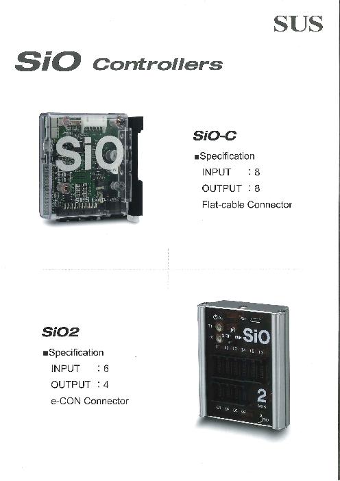 入出力コントローラ SiOコントローラ SiO-C / SiO2