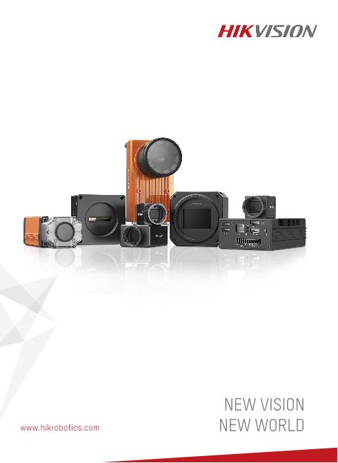HIKVISION社 製品案内【エリアカメラ・ラインカメラ・3Dカメラ】