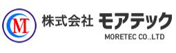 株式会社モアテック