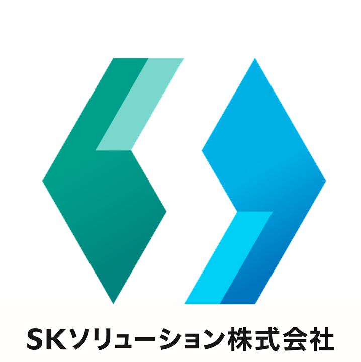 SKソリューション株式会社