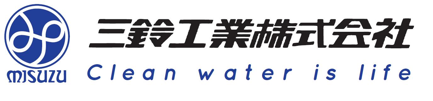 三鈴工業株式会社