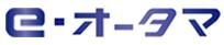 株式会社e・オータマ