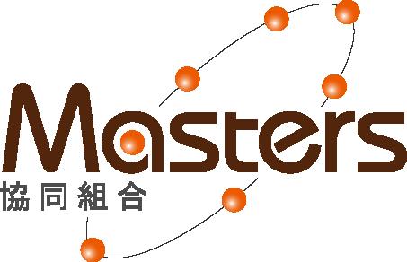 協同組合Masters地盤環境事業部会