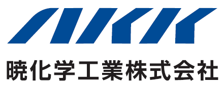 暁化学工業株式会社