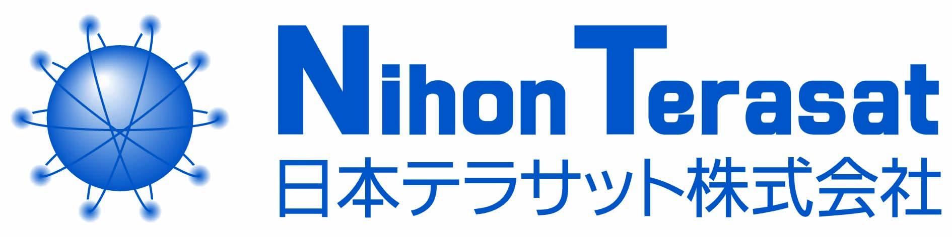 日本テラサット株式会社