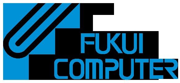 福井コンピュータ株式会社
