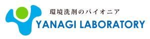 株式会社ヤナギ研究所