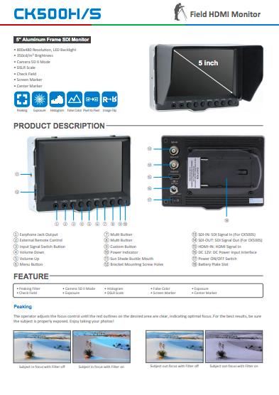 液晶ディスプレイ NEWAY CK500S (LED LCD Camera-top Field