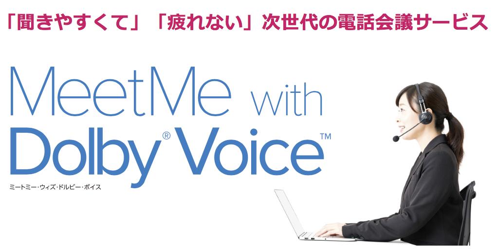 CommuniCloud Japan Co , Ltd    Portal Site for Manufacturers