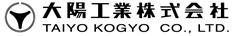 大陽工業株式会社