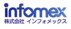株式会社インフォメックス