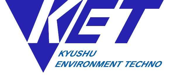 九州環境テクノ株式会社