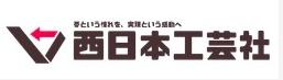 西日本工芸社