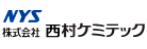 株式会社西村ケミテック