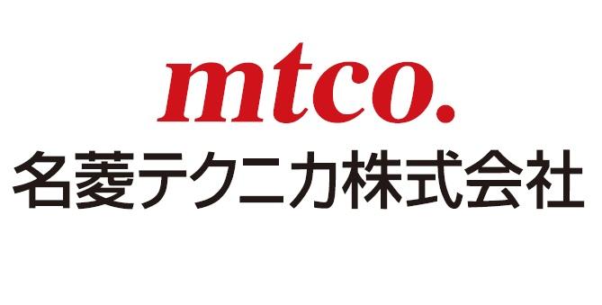 名菱テクニカ株式会社