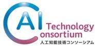 国立研究開発法人産業技術総合研究所