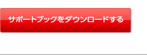 問い合わせ先 キヤノンマーケティングジャパン株式会社